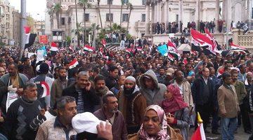Hosni Mubarak protest