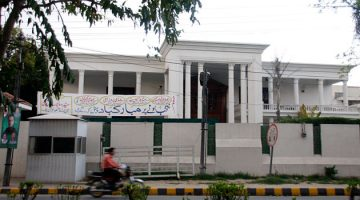 Chaudhry family residence in Lahore, Pakistan, which was listed as the address for Moonis Elahi in the offshore files