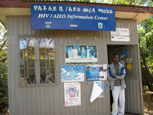 This information center is one the 21 HIV/AIDS sites set up by Save the Children along the Djibouti Corridor