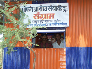 A SANGRAM kiosk at the main truck depot in Sangli distributes free condoms and information about HIV/AIDS and other sexually transmitted diseases