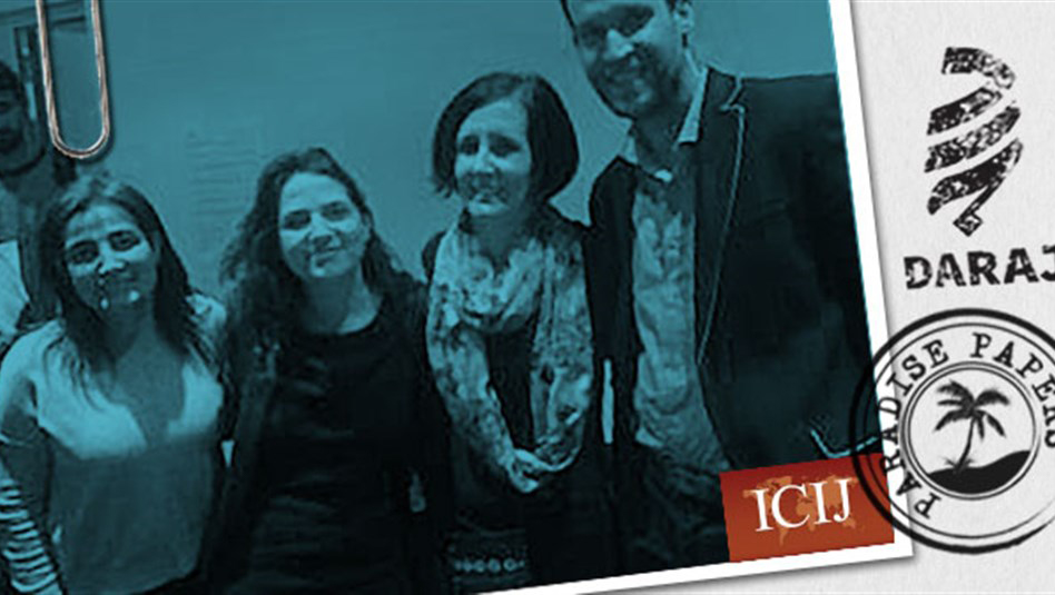 ICIJ's Marina Walker, Will Fitzgibbon with the co-founders of Daraj
