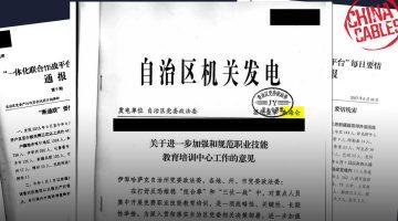 Zhu Hailun's signature