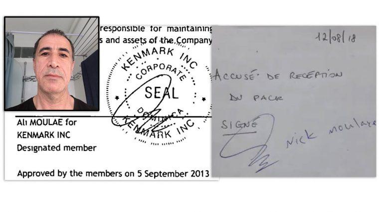 Ali Moulaye signatures