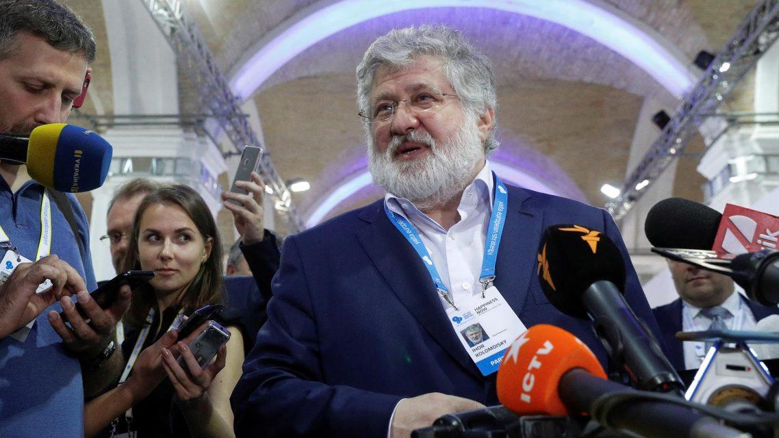 Ukrainian business tycoon Ihor Kolomoisky