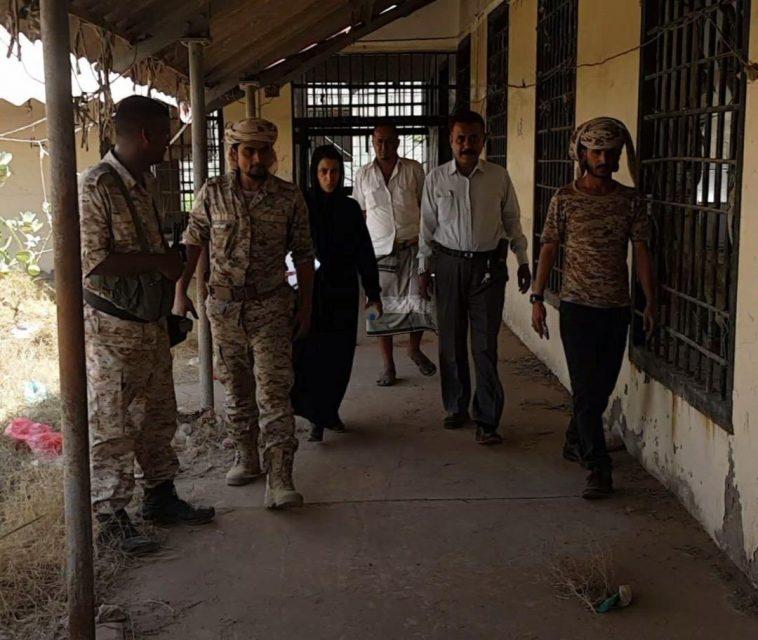 Maggie Michael Yemen prison