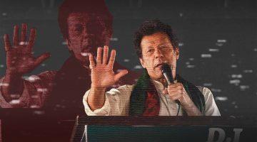 Imran Khan at a rally in 2016